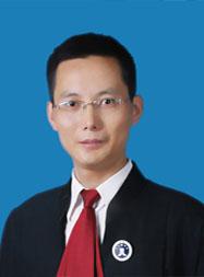 资深刑事辩护律师邱加明